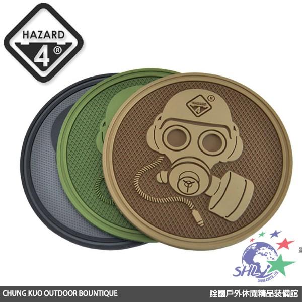Hazard 4 防毒面具臂章 / 多色可選 / PAT-GAS 【詮國】