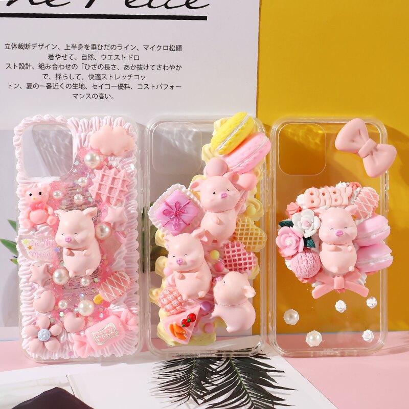 葉子姐姐 diy可愛小豬食玩奶油膠手機殼