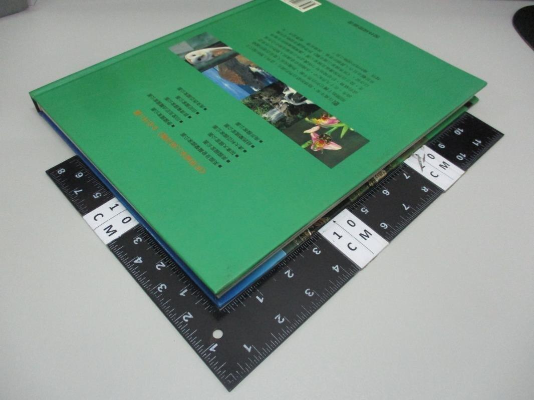 【書寶二手書T8/地理_DKK】英國及愛爾蘭國家公園_強納森‧艾菲克