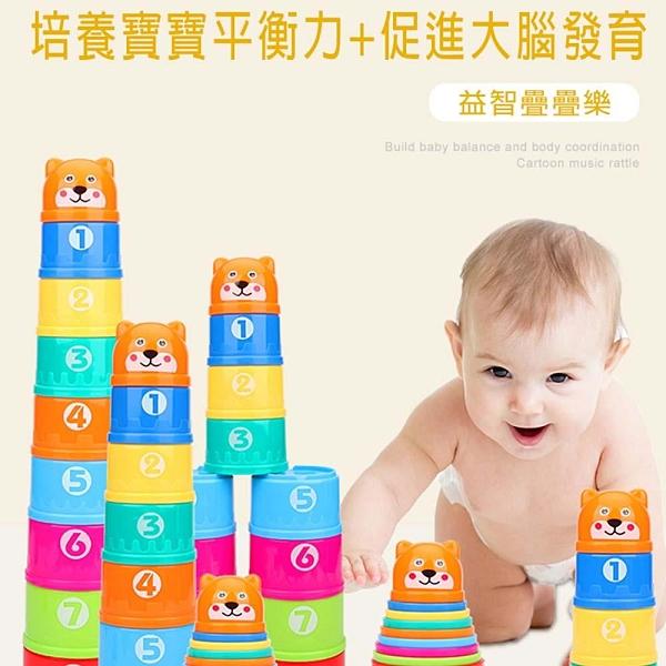 【南紡購物中心】【GCT玩具嚴選】益智疊疊樂