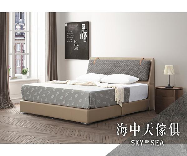 {{ 海中天休閒傢俱廣場 }} J-41 摩登時尚 床頭櫃系列 B3-02A 霍華5尺床組(不含床墊)