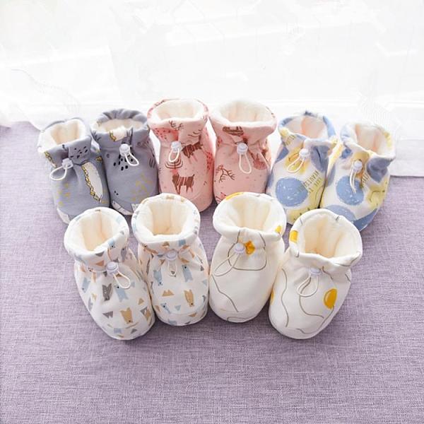 學步鞋 秋冬季加厚嬰兒軟底保暖0-1歲步前鞋腳套6純棉布棉鞋不掉鞋襪學步 維多原創