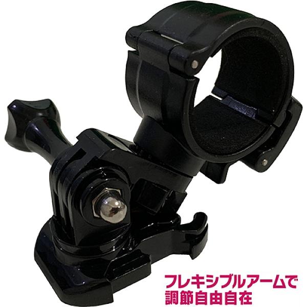 mio M772 MS30 m658 m655 m775 WIFI Plus U型固定座金剛王支架子安全帽行車記錄器支架