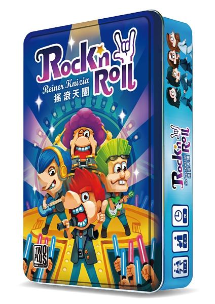 『高雄龐奇桌遊』 搖滾天團 Rock'n Roll 繁體中文版 鐵盒版 正版桌上遊戲專賣店