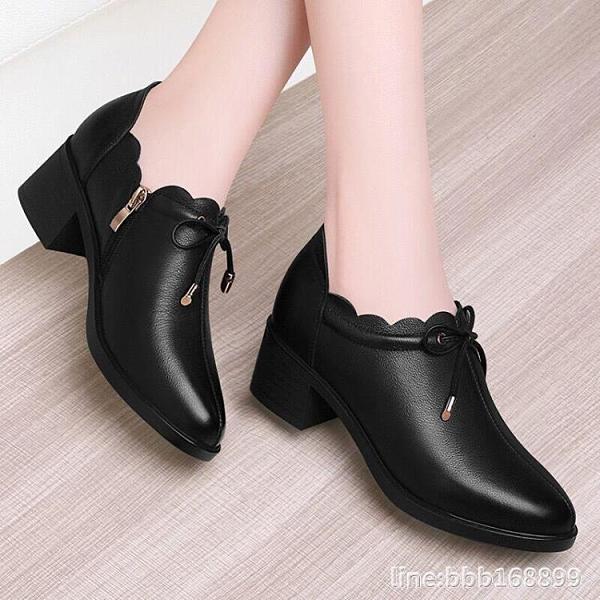 牛津鞋 大東真皮粗跟皮鞋高跟鞋女鞋年新款秋季黑色中跟深口單鞋秋款 城市科技