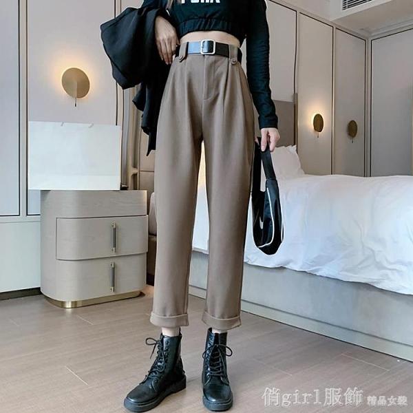 西裝褲 西裝褲女秋冬季直筒寬鬆顯瘦西褲百搭毛呢煙管褲子 年終大酬賓