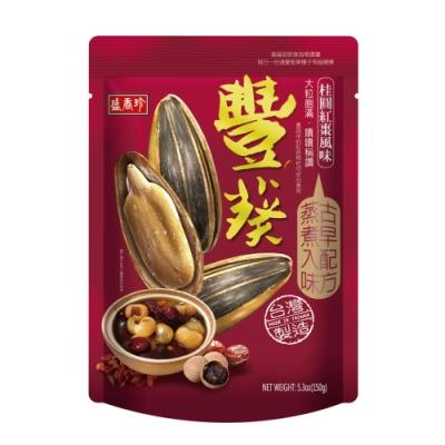 盛香珍 豐葵香瓜子-桂圓紅棗風味(150g)