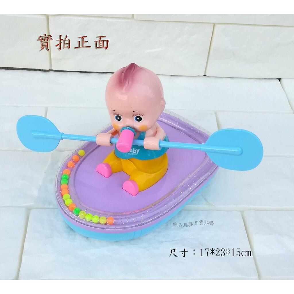 奶瓶寶寶划艇 兒童浴室沐浴 戲水玩具 上鏈玩具 漂浮玩具 創意洗澡玩具 寶貝划艇玩具