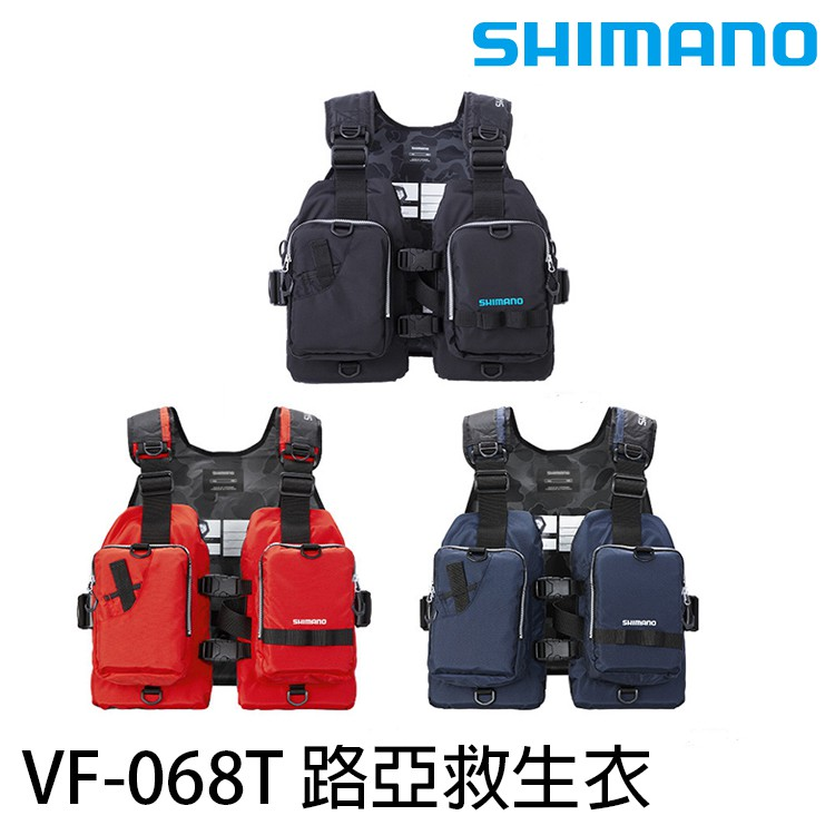 SHIMANO VF-068T [漁拓釣具] [路亞救生衣]