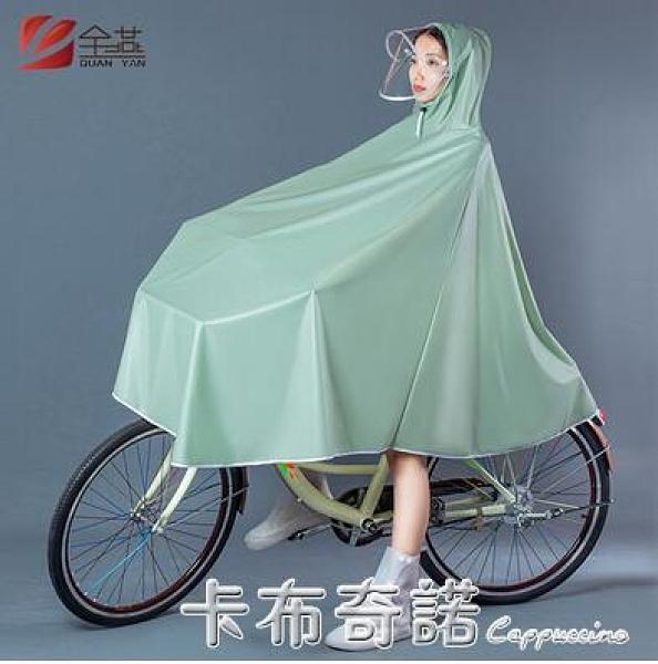 自行車雨衣電瓶單車學生雨披單人騎行男女長款全身時尚山地防暴雨 卡布奇諾