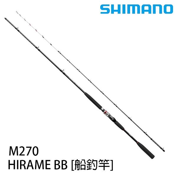 漁拓釣具 SHIMANO HIRAME BB M270 [船釣竿]