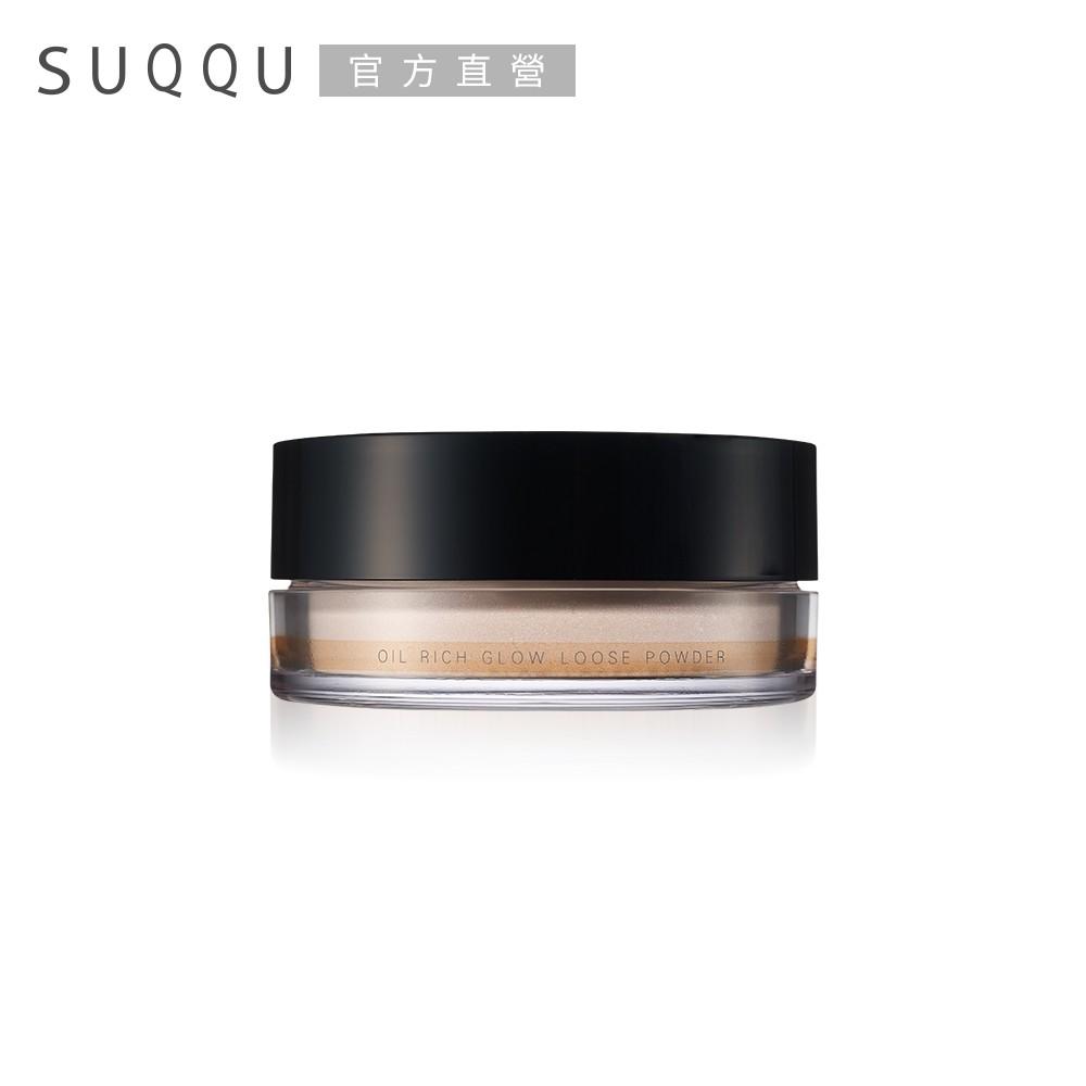 SUQQU 晶采艷澤蜜粉 15g