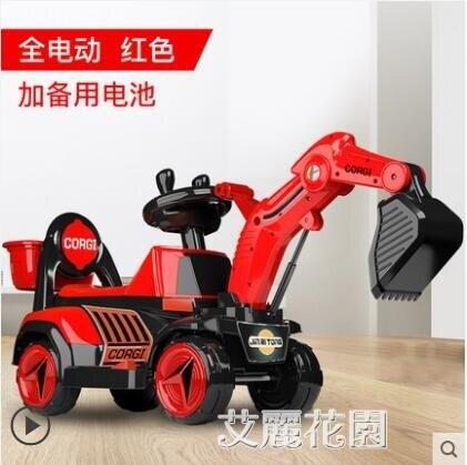 兒童電動挖掘機玩具車工程車可坐人超大型男孩可坐可騎挖土機充電QM  全館免運