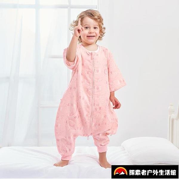 嬰兒睡袋純棉紗布薄款寶寶分腿冬兒童防踢被