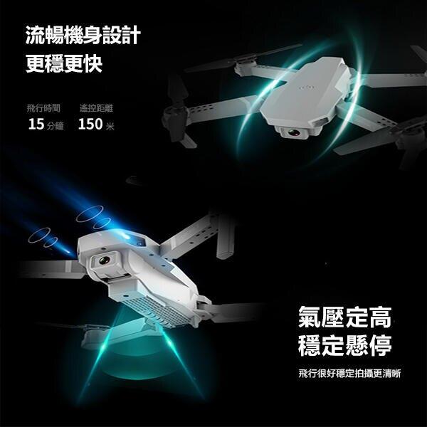 台灣現貨 空拍機【4K高清拍攝1200萬像素雙攝像頭】航拍機 無人機 遙控飛機 定高折疊無人機 四軸飛行器【贈收納套裝】
