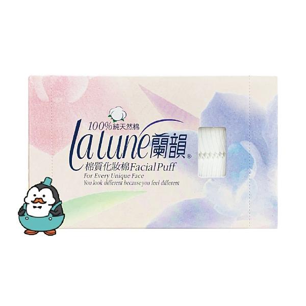 蘭韻 棉質化妝棉100片