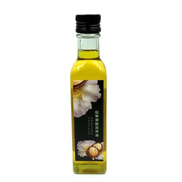 【信華農特產】信華頂級苦茶油 250毫升/瓶