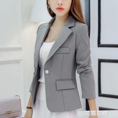 西裝外套女2019春秋新款韓版修身長袖女士休閒百搭小西服短款『 嚴選新品』