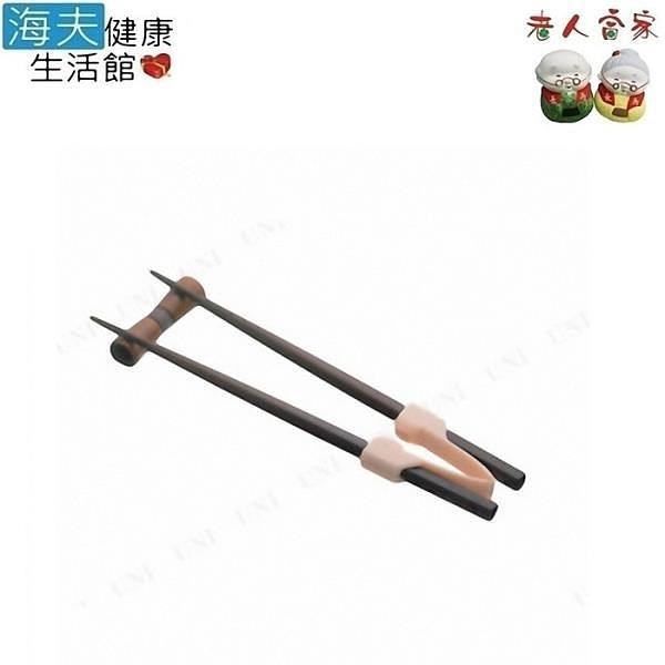 【南紡購物中心】【老人當家 海夫】PIGEON貝親 日式夾筷-仿木 日本製