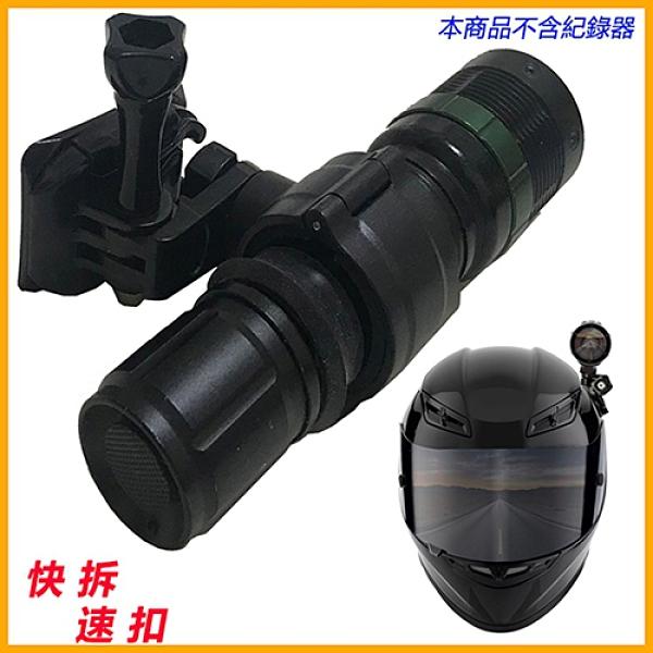 mio MiVue M733 M772 M777 plus支架子金剛王減震固定座安全帽行車記錄器支架快拆環狀固定座固定架