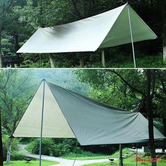 天幕 涂銀戶外天幕帳篷折疊便攜防曬釣魚露營簡易汽車涼棚T 2色