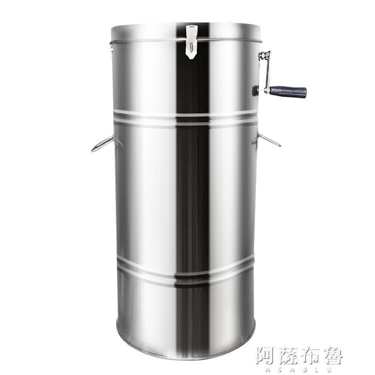 【現貨】搖蜜機 自動甩蜂蜜機打糖取蜜桶分離機養蜂工具全套 快速出貨