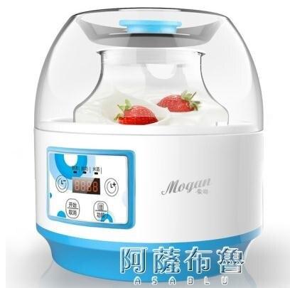 【現貨】酸奶機 酵素機蒙得 ZCW-S04酸奶機家用全自動大容量2L玻璃內膽多功能米酒 【新年免運】
