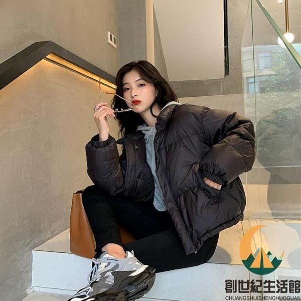 羽絨服女短款冬季韓版寬鬆短外套【創世紀生活館】