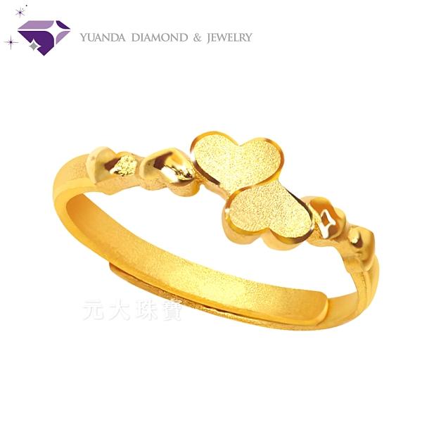 【元大鑽石銀樓】『一串心』黃金戒指 活動戒圍-純金9999國家標準