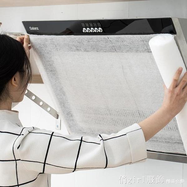 壁貼 日本廚房油煙機過濾網吸油紙防油貼紙家用防油膜防油污網罩10米長 年終大酬賓