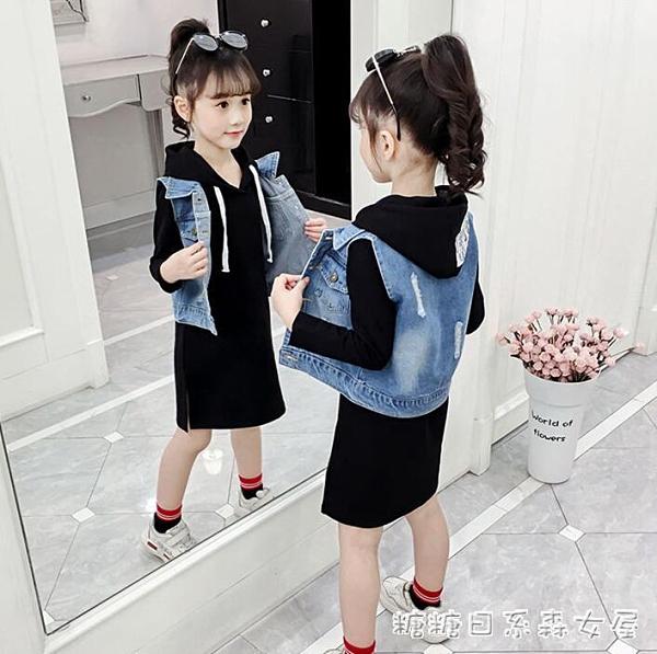 女童春裝2020年新款女孩洋氣時髦套裝兒童春秋牛仔馬甲裙子 【快速出貨】