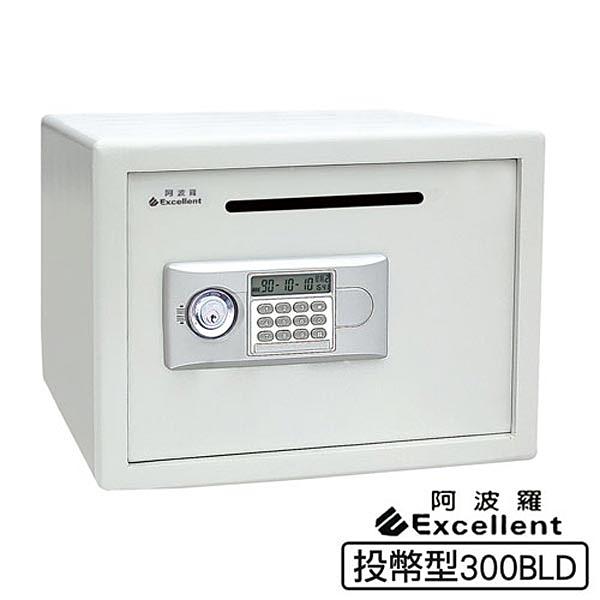 【南紡購物中心】阿波羅 Excellent e世紀電子保險箱_投幣式型(300BLD)