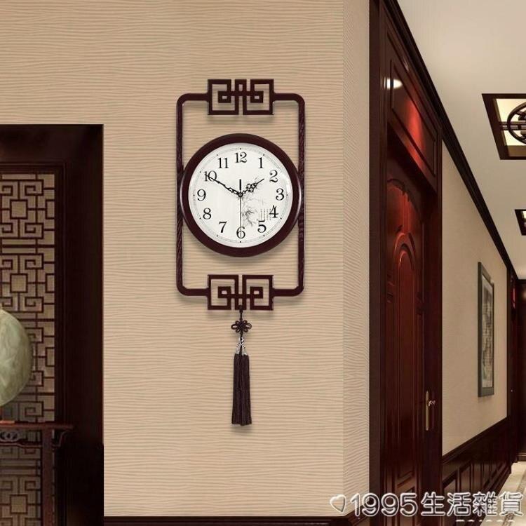 新中式掛鐘家用客廳中國風鐘表簡約裝飾靜音創意大木質時鐘全館特惠9折特惠
