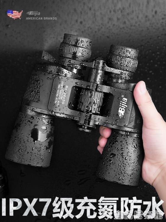【現貨】望遠鏡 望遠鏡軍事用高倍高清夜視專業雙筒美國戶外軍超遠望眼鏡人體100 快速出貨