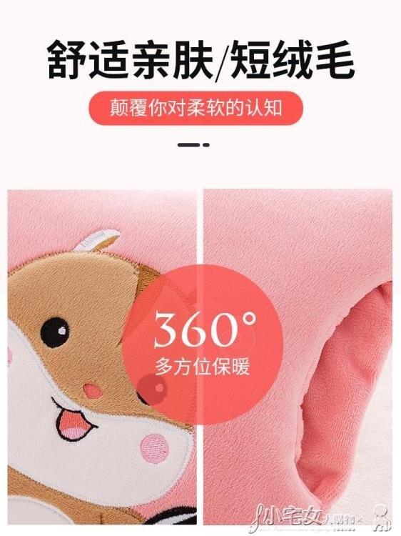 暖手寶 熱水袋充電式防爆暖水袋煖寶寶可愛毛絨韓版電暖手寶女敷肚子注水 雙11 尚品衣櫥
