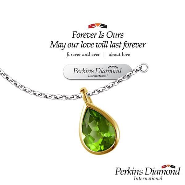 【南紡購物中心】PERKINS 伯金仕 微美系列 鑽石項鍊