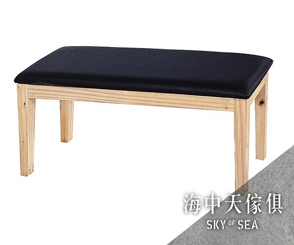 {{ 海中天休閒傢俱廣場 }} J-8 摩登時尚 餐椅系列 43-790A(374) 自然風格長凳(三色可選)