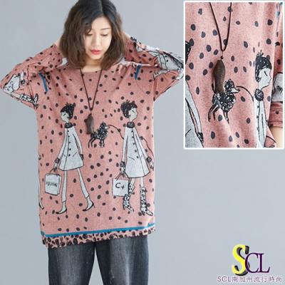 SCL 模特兒逛街點點棉織暖上衣