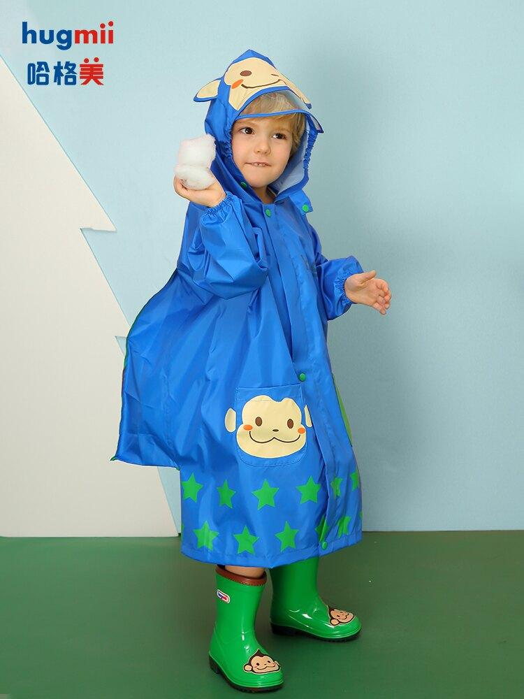 hugmii兒童雨衣小學生雨披男童女童幼兒園寶寶雨具中大童帶書包位 尚品衣櫥
