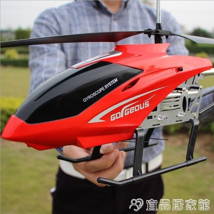 【現貨】無人機 新款遙控飛機耐摔合金無人機充電動男孩兒童玩具飛行器直升機超大 快速出貨