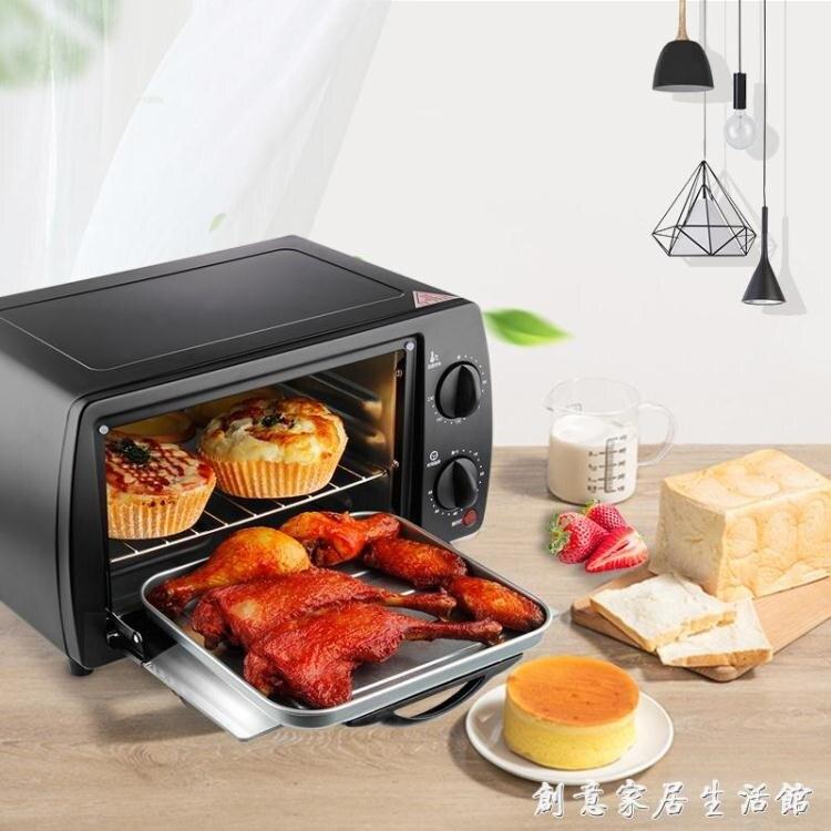 TO-092迷你烤箱家用烘焙小型多功能全自動電烤箱小烤箱 全館免運