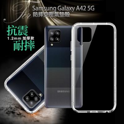 Xmart for Samsung Galaxy A42 5G 加強四角防護防摔空壓氣墊殼