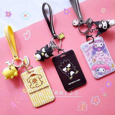 台灣現貨✨硬殼卡套+鑰匙圈✨GOGORO鑰匙卡套識別證套悠遊卡套工作證套三麗鷗美樂蒂Hello Kitty布丁狗酷企鵝