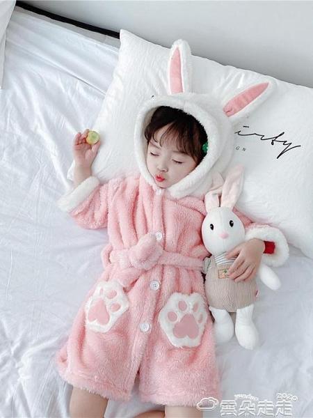 兒童浴袍兒童浴袍韓版卡通珊瑚絨睡袍法蘭絨秋冬季女童長款睡裙女寶寶睡衣  雲朵 618購物