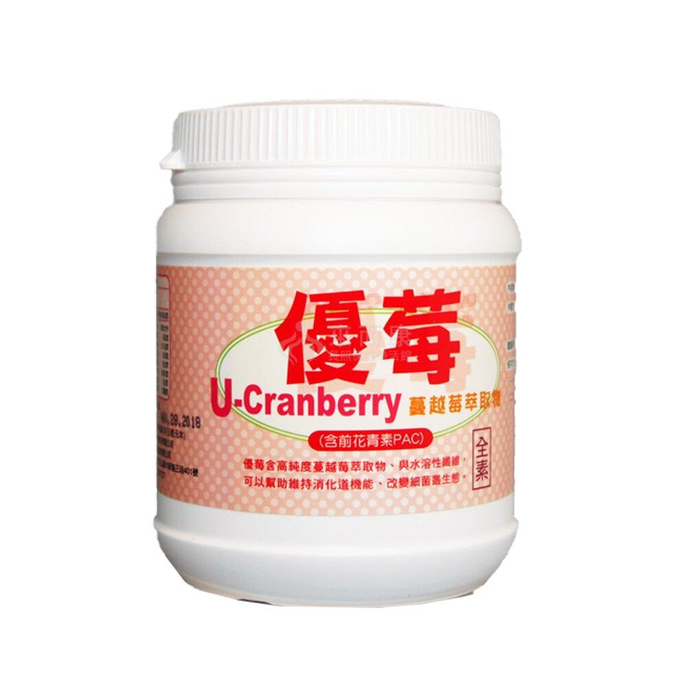 來而康 優莓 蔓越莓萃取物 (200g/罐)