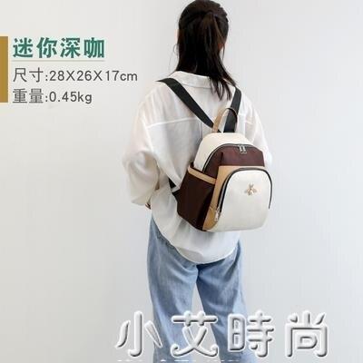 【快速出貨】媽咪包媽媽母嬰背包外出新款時尚雙肩大容量2020年輕便小號多功能 七色堇 新年春節送禮