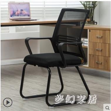 【618購物狂歡節】電腦椅家用懶人辦公椅學生宿舍現代簡約靠背座椅 QW8106
