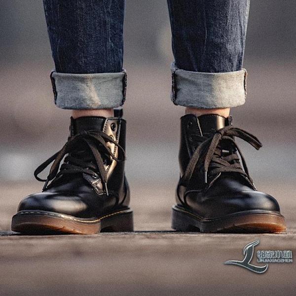 男士靴子 時尚百搭高幫靴子加絨雪地靴中幫英倫風工裝鞋【邻家小鎮】