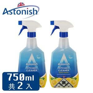 Astonish 清新檸檬廚房專用清潔劑 750ml/2入