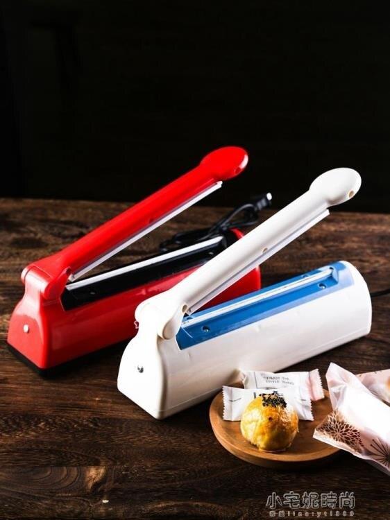 手壓式塑料封口機家用小型食品雪花酥牛軋糖袋月餅包裝手動塑封機  【新年鉅惠】